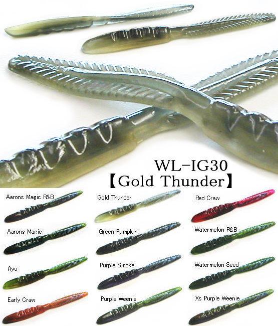 ロボワーム ウォーターリーチ 4インチ 【Gold Thunder】 WL-IG30