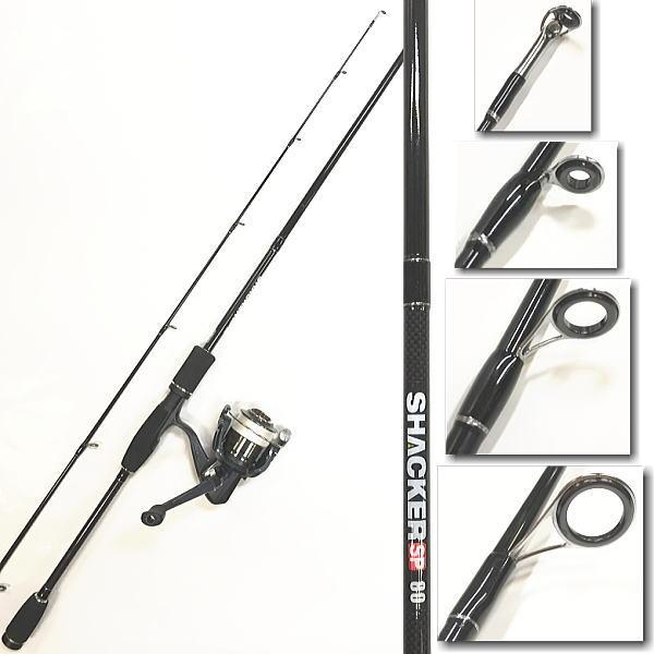 エギング入門セット 竿&リールセット その1(シェイカーSP8.0)×(ブルーン ZX2500S PEライン0.8号付き)