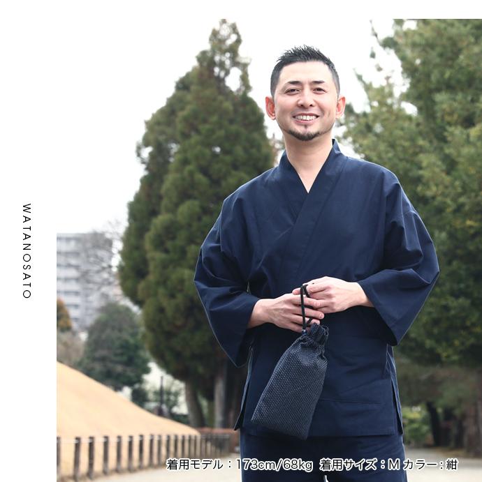 日本製 作務衣 久留米産 紬織 綿100% サムイ さむえ メンズ 普段着父の日 プレゼント ギフト