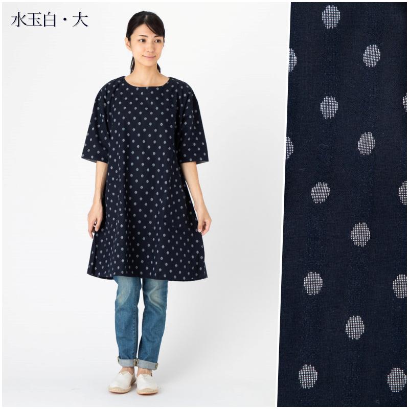 女性用5分袖チュニック<日本製久留米産ワンピース・ブラウス>