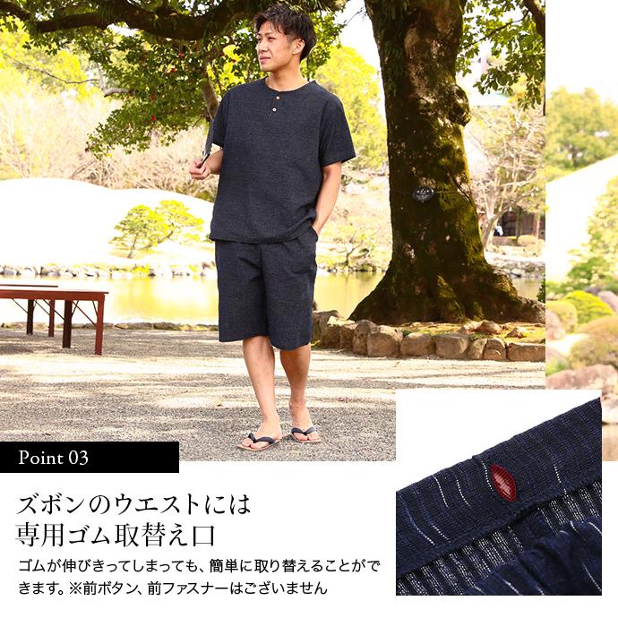 夏を涼しく快適に!久留米ちぢみ織ヘンリーネックホームウェア 甚平・父の日【送料無料・ギフト対応】日本製 なつまつり 花火大会 敬老の日