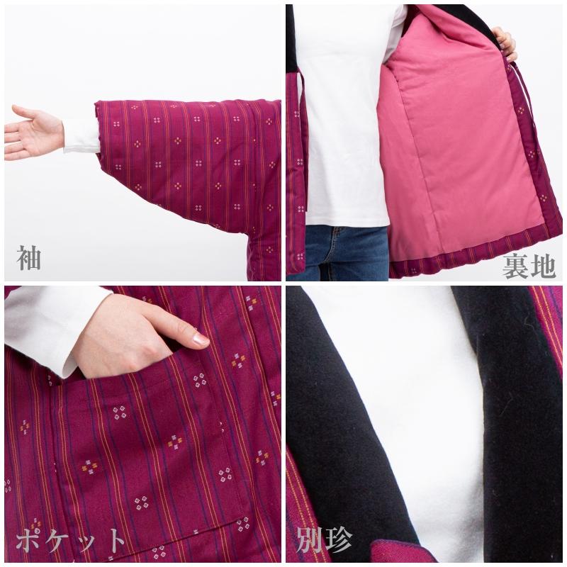 【女性用Sサイズ】手詰め中綿はんてん ドビー織アクリル生地<日本製久留米産>