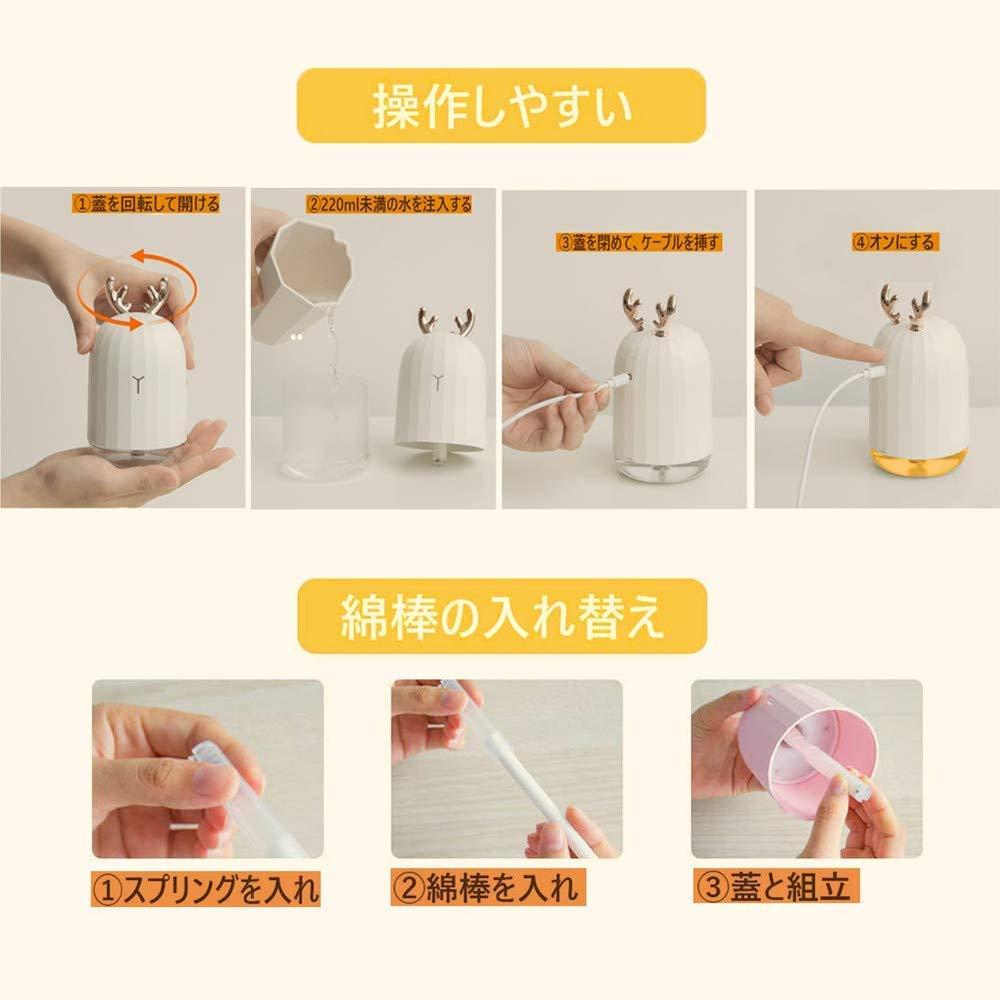 【訳あり品セール】加湿器 かわいいウサギ耳 乾燥対策に最適な卓上タイプ cactus ウサギ ピンク
