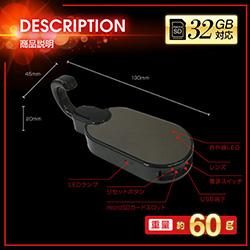 アキバカムオリジナル アンドロイド専用 Wi-Fi機能搭載 高画質フルハイビジョンフック型カメラ ABC-ZO3