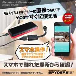 小型カメラ フレキシブルスコープ M-952α スパイダーズX