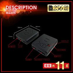 アキバカムオリジナル Wi-Fi対応 スネークヘッドカメラ改 ABC-SRB3α