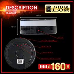 アキバカムオリジナル アンドロイド専用 スマホが充電できる Qi対応ワイヤレス充電器型カメラ 今川焼モデル ABC-IGY7