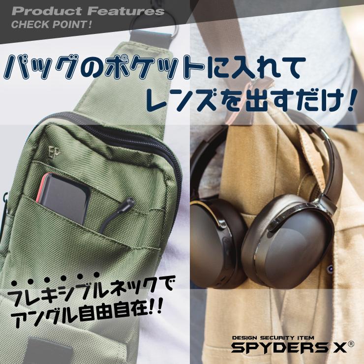 小型カメラ フレキシブルスコープ M-952  スパイダーズX