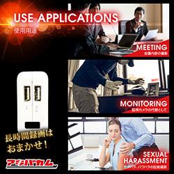 アキバカムオリジナル Wi-Fi対応 USB-ACアダプター型カメラ ABC-AD6