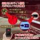 盗撮カメラ発見器 小型カメラ発見 不可視赤外線LED発見器 強力LEDライト搭載 アキバカムディテクター パスファインダーIR ABCR-216IR
