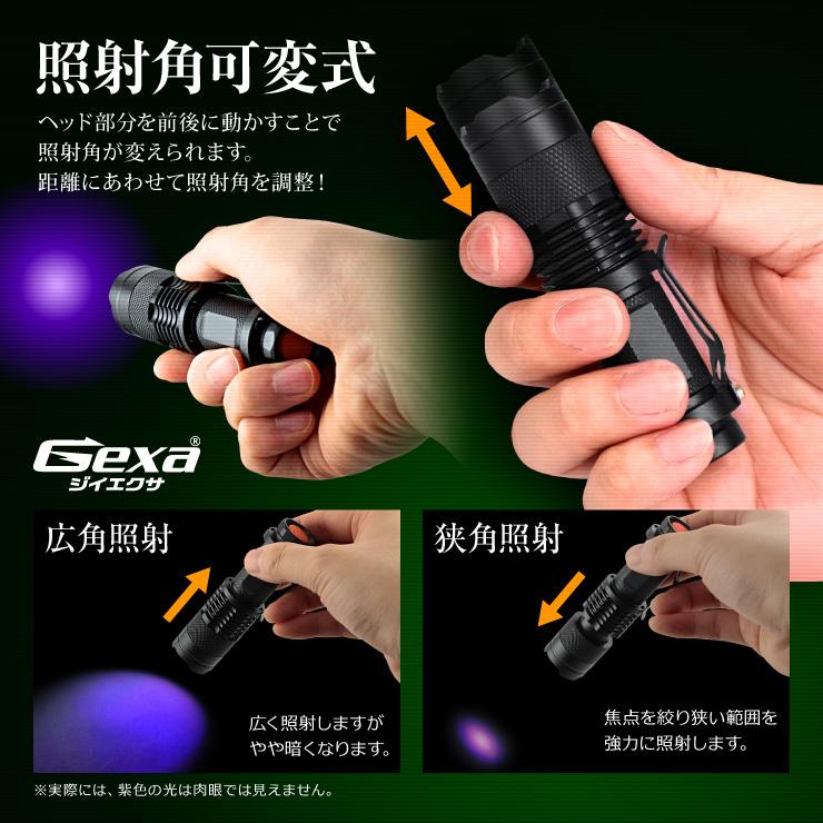 赤外線ライト 赤外線LED ナイトビジョン 暗視 赤外線撮影 IR 940nm 照射15m 不可視 GA-005 Gexa ジイエクサ 懐中電灯型 秘匿性 防犯カメラ 補助灯 投光器