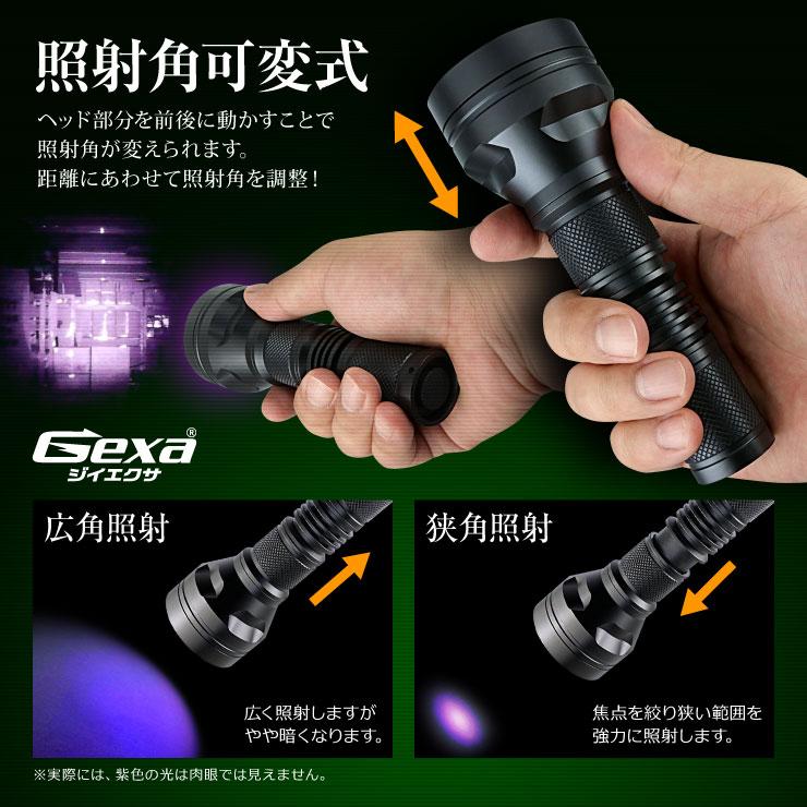 赤外線ライト 赤外線LED ナイトビジョン 暗視 赤外線撮影 IR 940nm 照射400m 不可視 GA-006  Gexa ジイエクサ