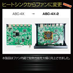 【10月中旬入荷予定 予約受付中】4CH HDMIセレクター搭載 HDMI入力レコーダー アキバコンピューター4X-2 ABC-4X-2 フルハイビジョン ダビング可能