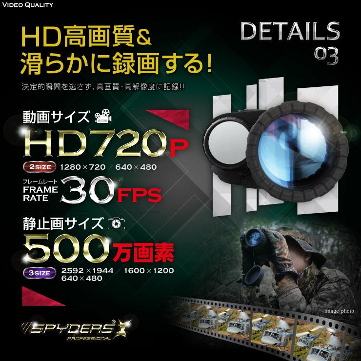 暗視スコープ 単眼鏡型ナイトビジョン PR-813 スパイダーズX