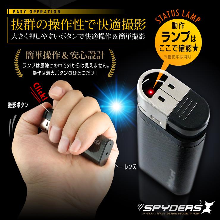 ライター型カメラ A-520B ブルー スパイダーズX
