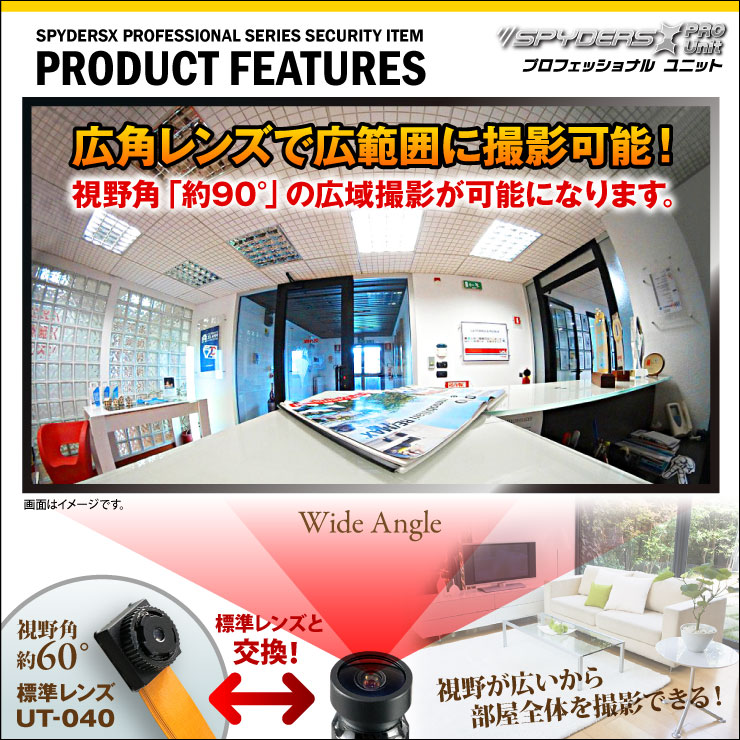 小型カメラ 基板ユニット用 広角3.2Kレンズ UT-122専用 UT-045 スパイダーズX PRO