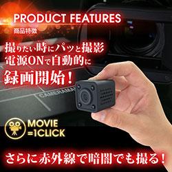 アキバカムオリジナル Wi-Fi 機能搭載 高画質キューブ型カメラ ABC-NRZ61