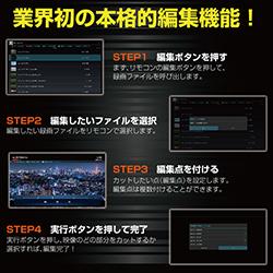 HDMI&アナログ入出力搭載 動画編集機能付きレコーダー アキバコンピューターX-2(エックス ツー) ABC-X33-2
