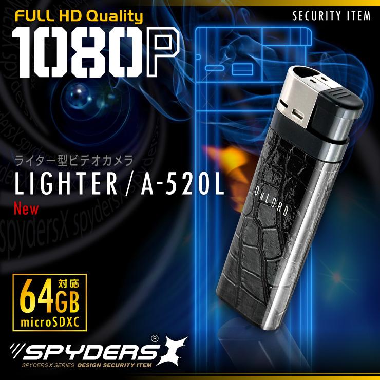 【特別仕様 microSD128GB付属】ライター型カメラ A-520L レザー スパイダーズX