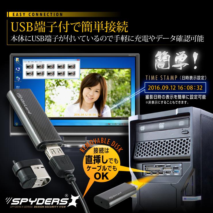 タバコを吸う人など喫煙者に人気のライター型小型カメラ探偵のドラマで活躍中 スパイダーズX A-520C