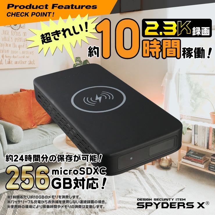 充電器型カメラ A-618 スパイダーズX