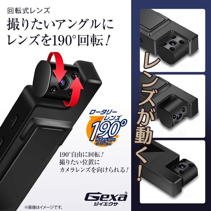 モニター付クリップビデオカメラ GX-107 Gexa ジイエクサ