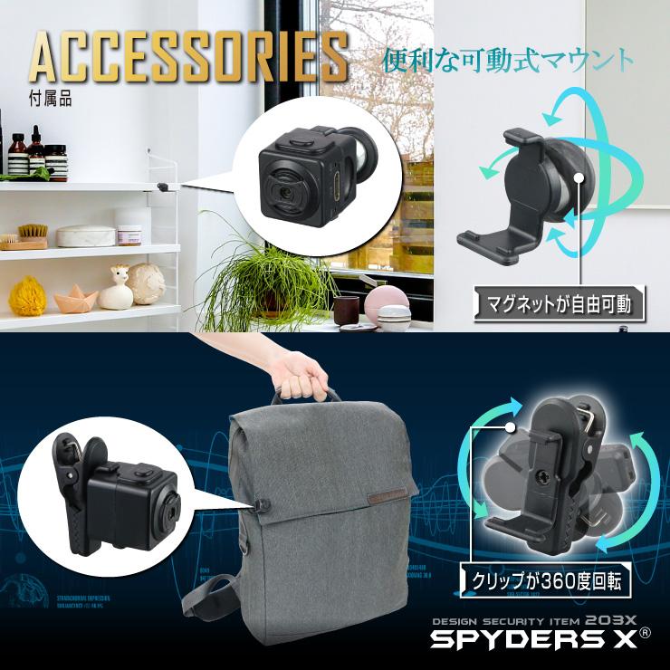 小型カメラの中でも最強の超小型カメラこのサイズで撮影が可能なのが不思議 スパイダーズX U-201