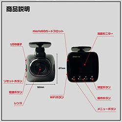 液晶付きドライブレコーダー ABC-CAR01 32GB付属