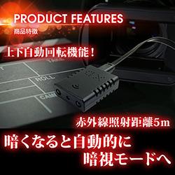 小型カメラ30日連続録画可能な放置タイプWifi遠隔見守り対応 アキバカム スネークヘッドカメラ ABC-SRB3