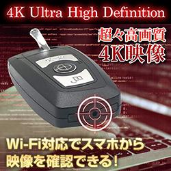 小型カメラ 4K高画質wifiも搭載した手のひらサイズでスマホからのリアルタイム視聴が出来るアキバカムABC-BUTA3