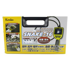 LED ライト付き防水スネイクカメラ SNAKE-16 ケンコー KENKO