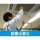 iPhone・iPad用 スマホで使えるスネイクカメラ LT-01 ケンコートキナー KENKO TOKINA