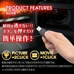 アキバカムオリジナル 極小親指サイズ小型カメラ ABC-GJ9