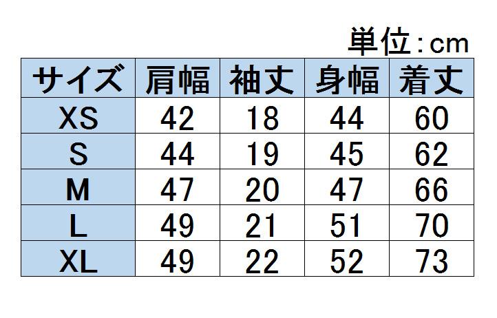 プレートキャリア プリントTシャツ AOR1/BROWN