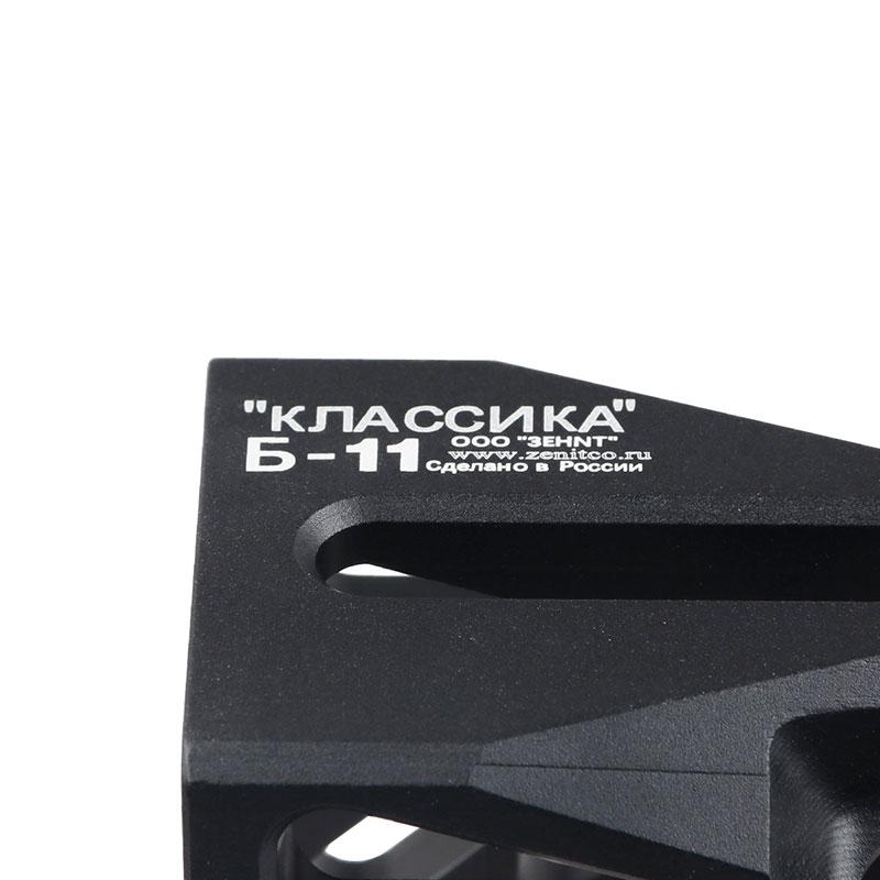 【ポイント5倍!12月11日8時59分まで】 5KU Zenit B-11タイプ ロアーレールハンドガード (GHK/LCT AKS74U対応)