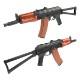 【同梱不可】 SRC AKS-74U フルメタル電動ガン NV (リアルウッド JP Ver.) 【配送業者:佐川急便限定】