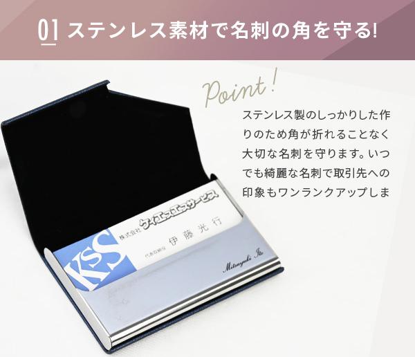 名刺入れ カードケース スリム ビジネス ステンレス レザー シンプル スタイリッシュ おしゃれ レディース メンズ 名入れ無料