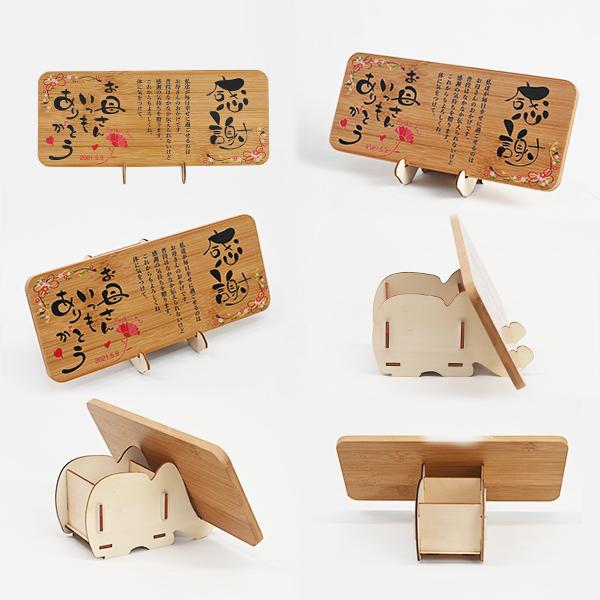 母の日 感謝状プレート プレートとミニブーケ 感謝状 木製 竹 プレート 記念品 オリジナル 喜ばれる