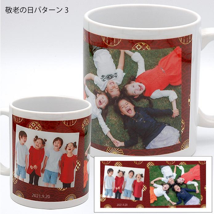 誕生日 記念品 オリジナルマグカップ 家族 孫 写真&名前入り ギフト プチギフト オンリーワン 印刷 写真 限定