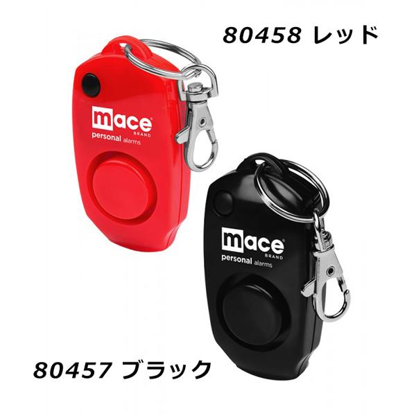 防犯ブザー mace(メース) パーソナルアラーム キーチェーン ブラック/レッド