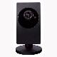 Viewla(ビューラ)IPC-09W 防犯 IPネットワークカメラ