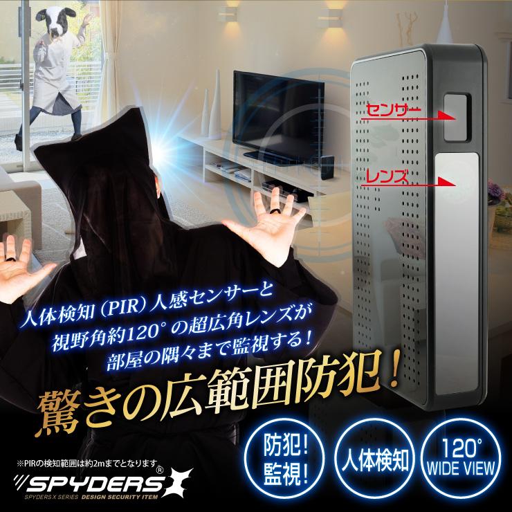スパイダーズX (M-940) ポータブルハードディスク型カメラ