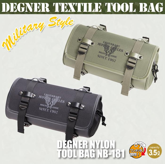 テキスタイルツールバッグ/TEXTILE TOOL BAG [NB-181]
