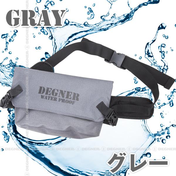 防水コンパクトウエストバッグ 2.5リットル / COMPACT WATERPROOF WAIST BAG 2.5L[NB-157]