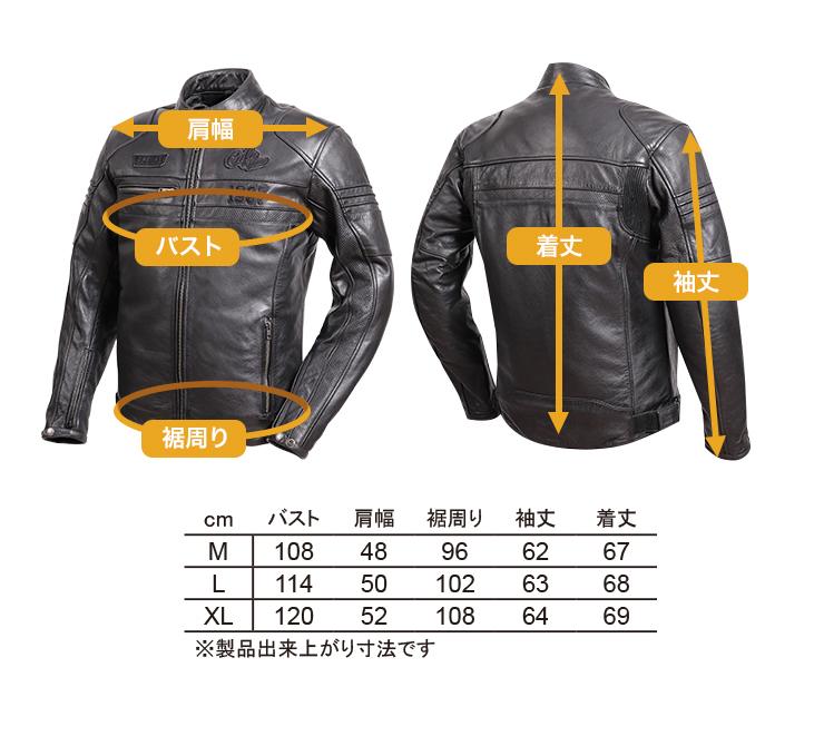 レザー ジャケット/ Leather Jacket [20WJ-2]
