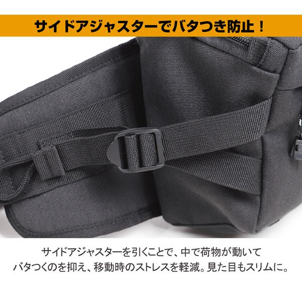 ヒップバッグ/HIP BAG[NB-179]
