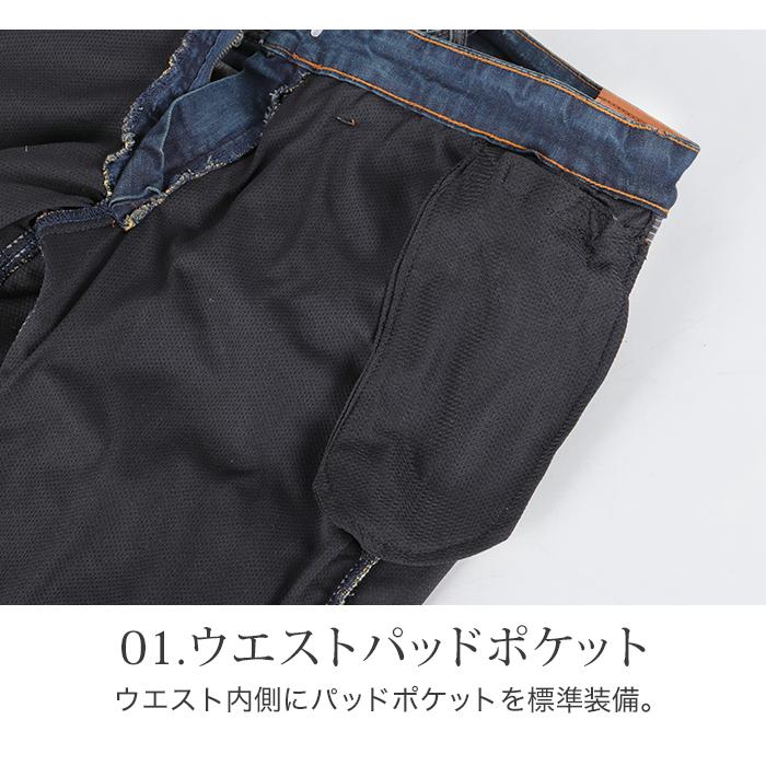 カップ付きデニムパンツ メンズ/ DENIM PANTS WITH CUP PROTECTION MENS(ヴィンテージネイビー) [DP-27V-VNV]