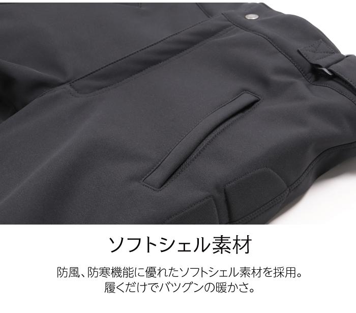 メンズソフトシェルオーバーパンツ/ MEN'S SOFT SHELL OVER PANTS [DP-29]