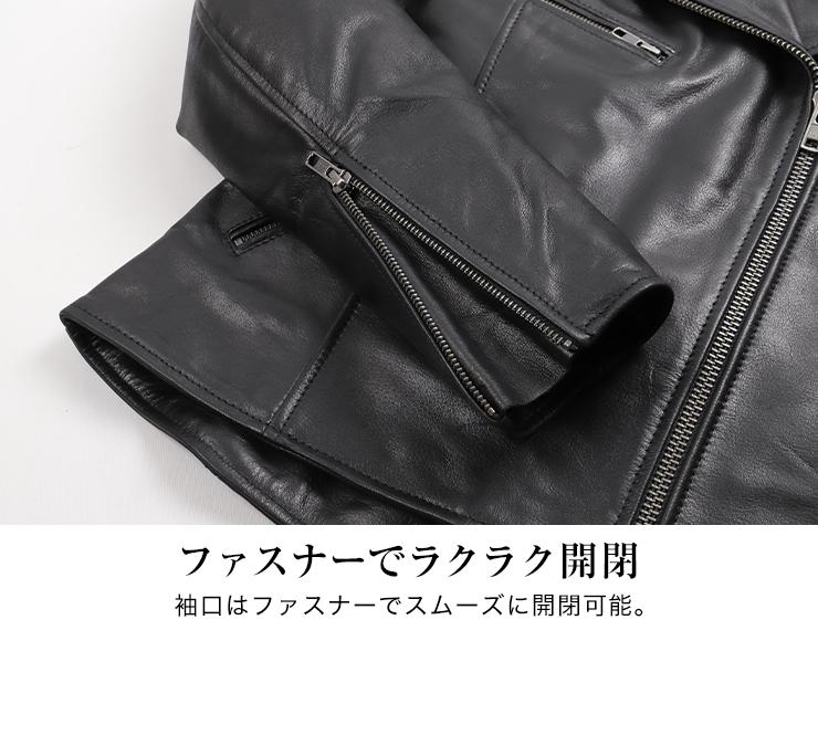 ダブルライダースレディースレザージャケット/LADIES' LEATHER JACKET[FR20WJ-12]