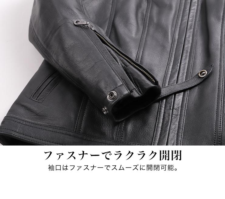 シングルライダースレディースレザージャケット/LADIES' LEATHER JACKET[FR20WJ-13]